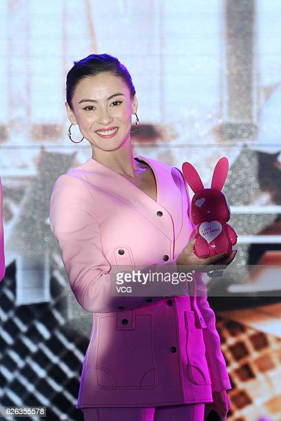 Actress Cecilia Cheung PakChi attends AllJoint event on November 28 2016 in Beijing China