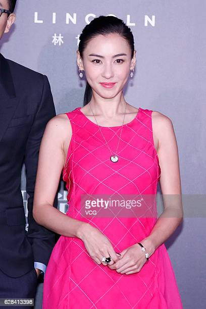 Actress Cecilia Cheung PakChi poses on the red carpet of the 13th Man At His Best Award at the Worker's Stadium on December 7 2016 in Beijing China