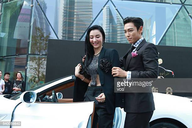 Actress Cecilia Cheung PakChi South Korean singer TOP attend the press conference of film Out of Control during the 19th Shanghai International Film...