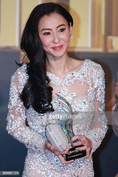 Actress Cecilia Cheung poses on red carpet during the Tencent App ceremony on January 17 2016 in Beijing China