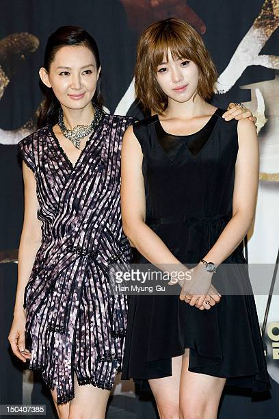 Actress Chae SiRa and EunJung of South Korean girl group Tara attend during a press conference to promote the SBS drama 'Five Fingers' on August 16...