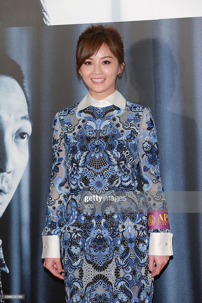 Actress Charlene Choi attends 'Streets of Macao' press conference during the 56th Asia-Pacific Film Festival at The Venetian Theatre on December 14, 2013 in Macau, Macau.