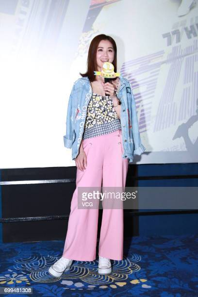 Actress Charlene Choi attends the road show for film '77 Heartbreaks' on June 21 2017 in Guangzhou Guangdong Province of China