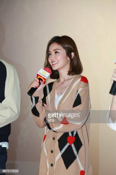 Actress Charlene Choi promotes film 'Always be with you' on October 27 2017 in Shenzhen Guangdong Province of China