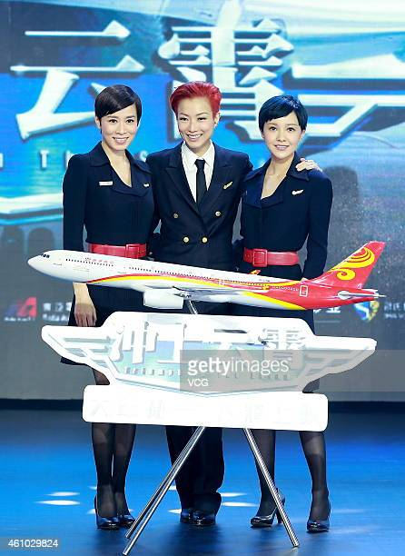 Actress Charmaine Sheh actress Sammi Cheng and actress Amber Kuo attend film Film 'Triumph In The Skies' Beijing press conference on January 4 2015...