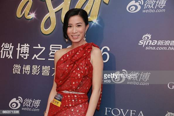 Yan Zhao Men - Sorrow of Hollywood Super Stars