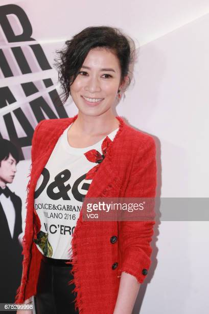 Actress Charmaine Sheh attends a banquet after completing shooting film 'Agent Mr Chan' on April 30 2017 in Hong Kong China