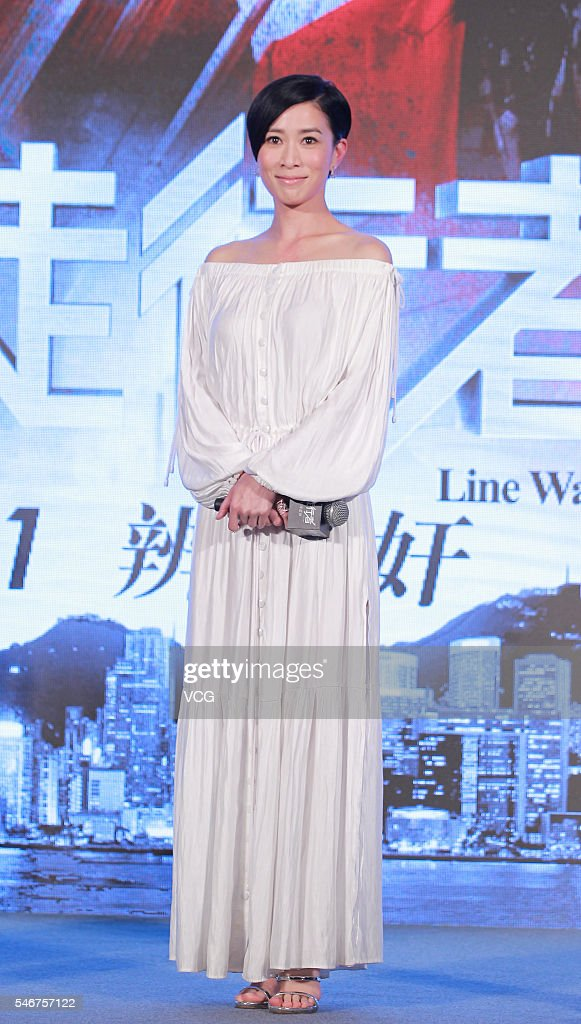 Actress Charmaine Sheh attends a press conference for movie version 'Line Walker' on July 12, 2016 in Beijing, China.