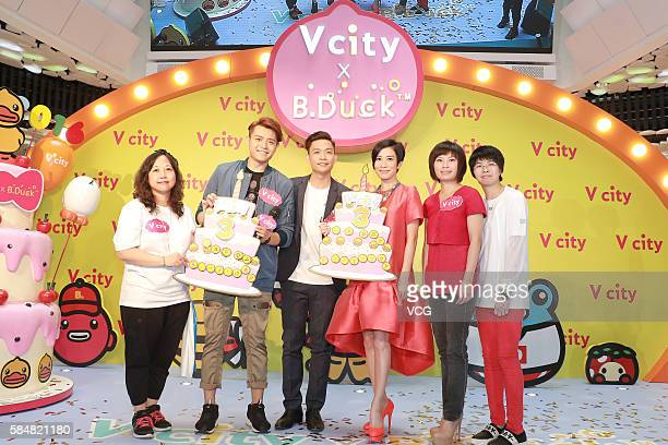 Actress Charmaine Sheh attends BDuck activity at V City shopping mall on July 31 2016 in Hong Kong China