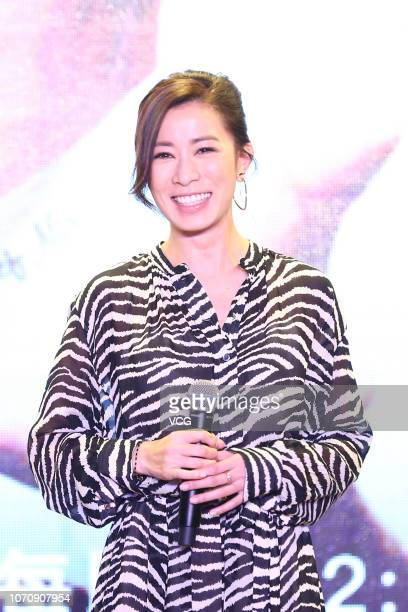 Actress Charmaine Sheh Szeman attends a press conference of variety show 'Chef Nic' on November 21 2018 in Beijing China