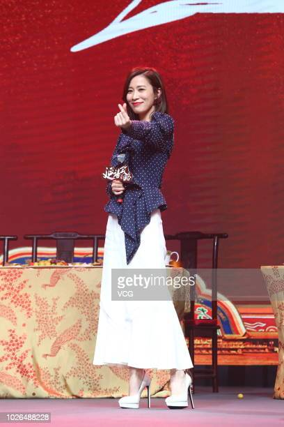 Actress Charmaine Sheh Szeman attends the celebration party of costume drama 'Story of Yanxi Palace' on August 26 2018 in Beijing China