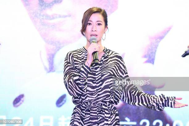 Actress Charmaine Sheh Szeman speaks during a press conference of variety show 'Chef Nic' on November 21 2018 in Beijing China