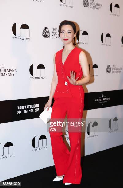 Actress Chen Shu arrives at the red carpet of Comme Moi Fashion Show Autumn/Winter 2017 on August 24 2017 in Beijing China