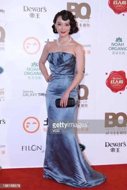 Actress Chen Shu attends BQ Shining Stars Awards Ceremony 2011 at Marriott Hotel on December 27 2011 in Beijing China