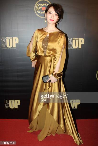 Actress Chen Shu attends Trading Up Magazine 5th Anniversary Ceremony at Park Hyatt Hotel on January 4 2012 in Beijing China