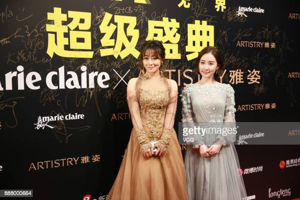 Actress Chen Zihan and actress Shu Chang arrive on the red carpet of 2017 Marie Claire Style China Artistry Party on December 7 2017 in Beijing China