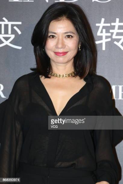 Actress Cherie Chung attends the release conference of Lamer on October 30 2017 in Beijing China