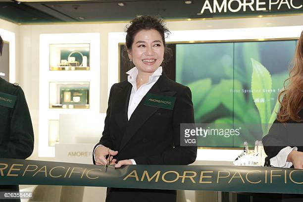 Actress Cherie Chung Chorhung attends Amorepacific event on November 28 2016 in Hong Kong China