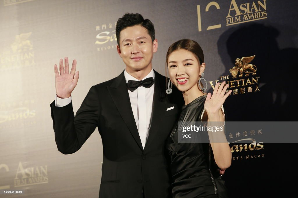 12th Asian Film Awards