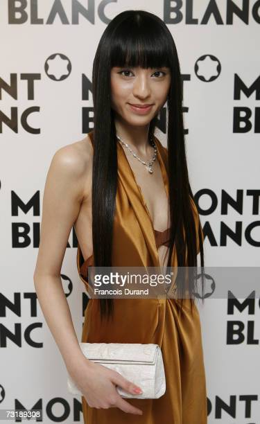 Actress Chiaki Kuriyama attends the Montblanc Night Of The Stars gala February 2 2007 in Chamonix France