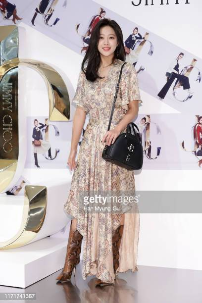 Actress Cho BoAh attends the photocall for 'Jimmy Choo' on August 29 2019 in Seoul South Korea
