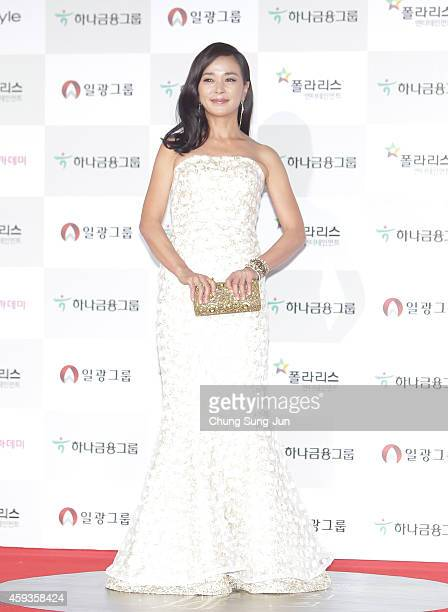 Actress Cho MinSoo arrives for the 51st Daejong Film Awards on November 21 2014 in Seoul South Korea