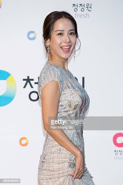 Actress Cho YeoJeong attends The 35th Blue Dragon Film Awards at Sejong Center on December 17 2014 in Seoul South Korea