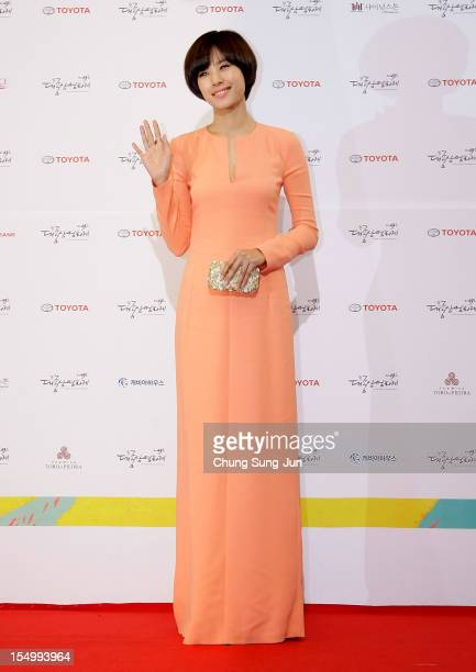 Actress Cho YounHee arrives for the 49th Daejong Film Awards at KBS Hall on October 30 2012 in Seoul South Korea