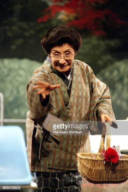 Actress Chocho Miyako performs at Nakaza theatre on October 5 1995 in Osakka Japan