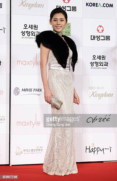 Actress Choo JaYeon arrives at the 46th Daejong Film Awards at Olympic Hall on November 6 2009 in Seoul South Korea