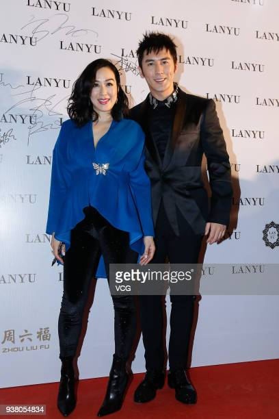 Actress Christy Chung and her husband Zhang Lunshuo arrive at the red carpet prior to the LANYU collection show during the MercedesBenz China Fashion...