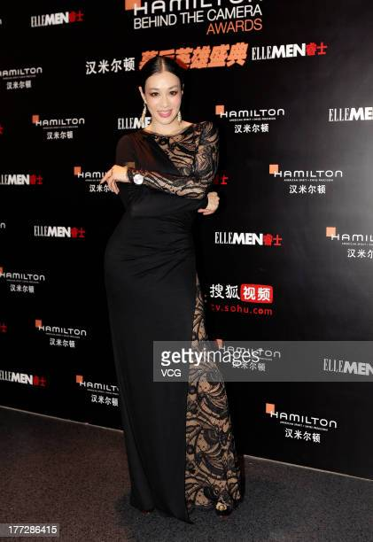 Actress Christy Chung attends Hamilton Behind The Camera Awards at Himalayas Hotel on August 22 2013 in Shanghai China