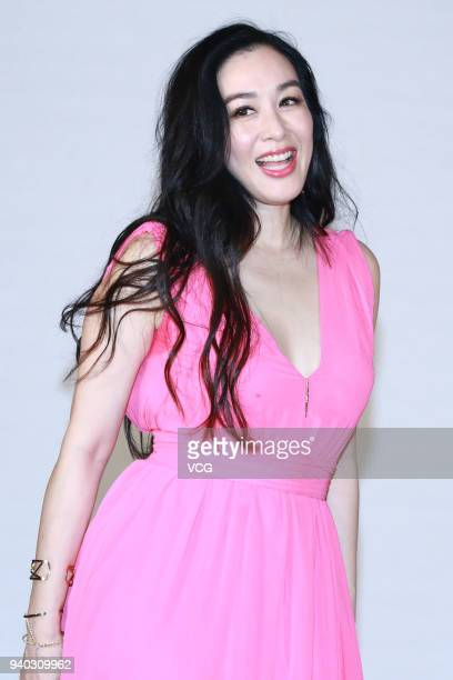 Christy chung 2018