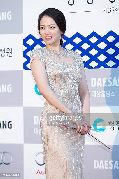 Actress Chun WooHee attends The 35th Blue Dragon Film Awards at Sejong Center on December 17 2014 in Seoul South Korea