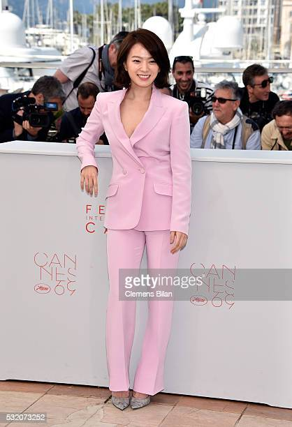 Actress Chun WooHee attends The Strangers Photocall during the 69th annual Cannes Film Festival at the Palais des Festivals on May 18 2016 in Cannes...