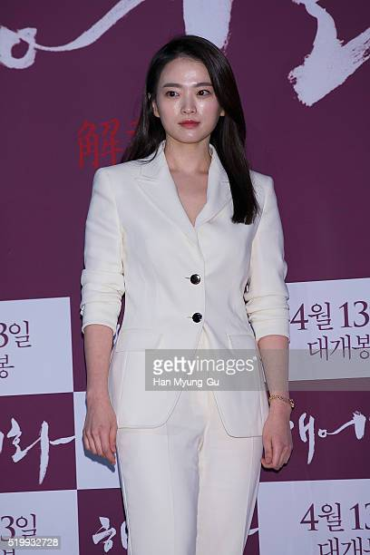 Actress Chun WooHee attends the the press screening for Love Lies on April 4 2016 in Seoul South Korea The film will open on April 13 in South Korea