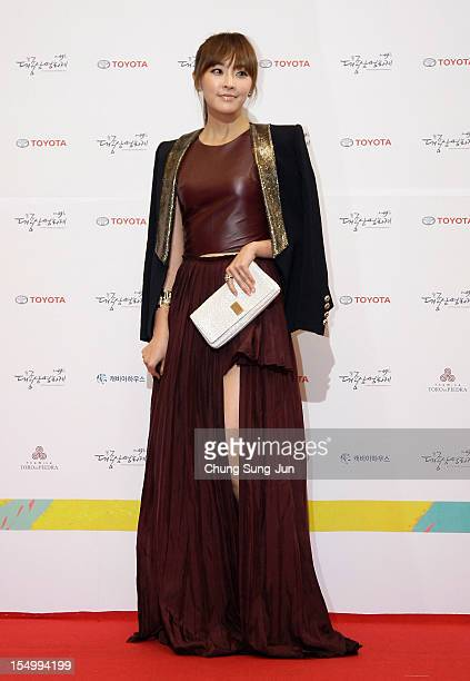 Actress Chung YooMi arrives for the 49th Daejong Film Awards at KBS Hall on October 30 2012 in Seoul South Korea