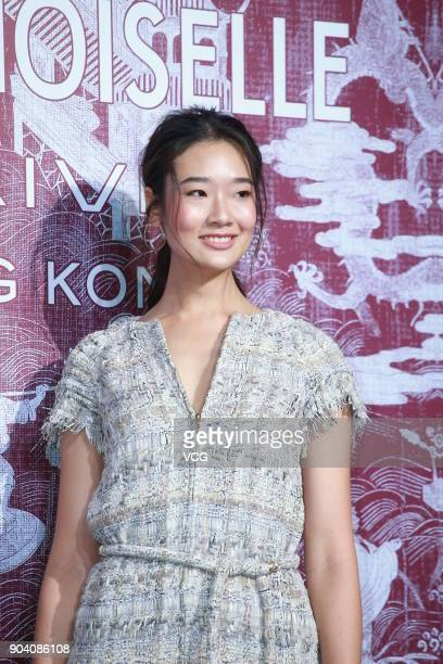 Actress Chutimon Chuengcharoensukying attends the CHANEL 'Mademoiselle Prive' Exhibition Opening Event on January 11 2018 in Hong Kong Hong Kong