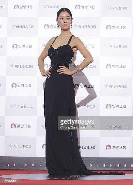 Actress Clara arrives for the 50th Daejong Film Awards at KBS hall on November 1 2013 in Seoul South Korea