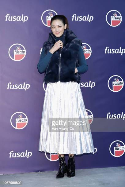 Actress Claudia Kim aka Kim SooHyun attends the photocall for 'FUSALP' on December 3 2018 in Seoul South Korea