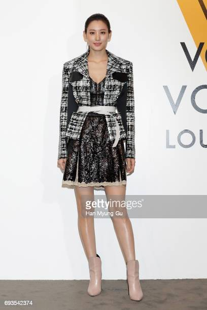 Actress Claudia Kim aka Kim SooHyun attends the photocall for Volez Voguez Voyagez Louis Vuitton Exhibition at DDP on June 7 2017 in Seoul South Korea