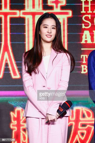 Actress Crystal Liu Yifei attends a press conference of director Xiao Yang's film 'Hanson and the Beast' on October 15 2017 in Beijing China