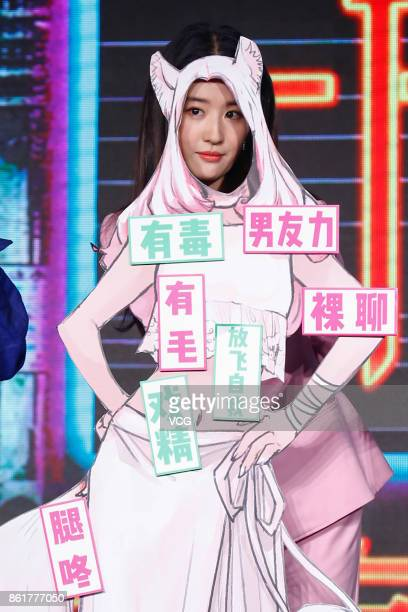 Actress Crystal Liu Yifei attends a press conference of director Xiao Yang's film 'Hanson and the Beast' on October 15, 2017 in Beijing, China.
