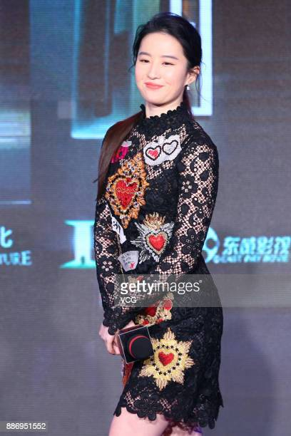 Actress Crystal Liu Yifei attends a press conference of director Xiao Yang's film 'Hanson and the Beast' on December 6 2017 in Beijing China