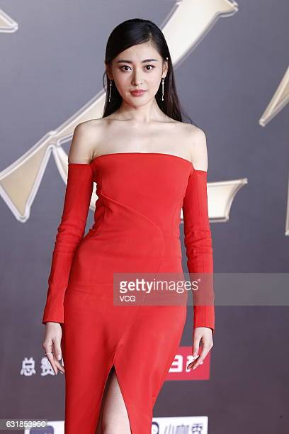 Actress Crystal Zhang Tianai arrives at red carpet of 2016 Weibo Awards Ceremony on January 16 2017 in Beijing China