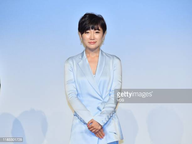 Actress Dai Lele attends an opening event of 2019 China Film Week in Tokyo on October 24 2019 in Tokyo Japan
