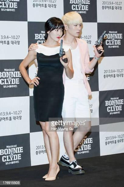 Korean Celebrity Nude Pics