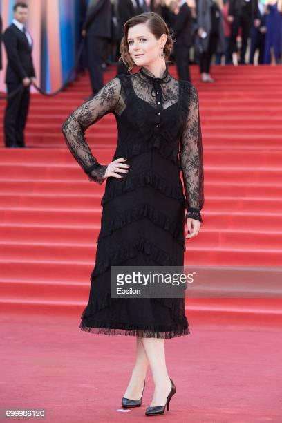 Actress Darya Kalmykova attends opening of the 39th Moscow International Film Festival outside the Karo 11 Oktyabr Cinema on June 22 2017 in Moscow...