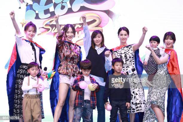 Actress Deng Sha actress Huo Siyan actress Eva Huang Shengyi and actress Alyssa Chia Chingwen attend the press conference of reality show 'Super Mom...