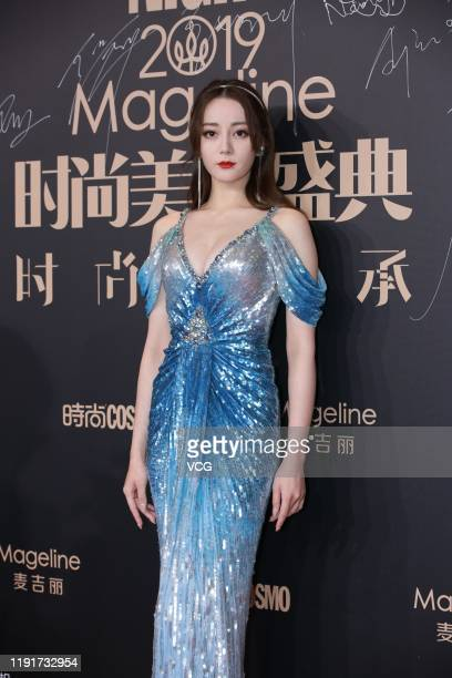 Actress Dilraba arrives at the red carpet of 2019 COSMO Glam Night on December 3 2019 in Shanghai China